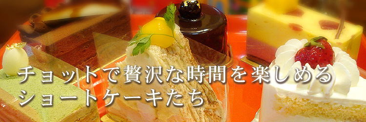 cake_bunner