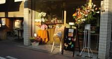 東大阪市の店先