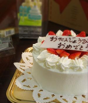 無添加クリームのバースデーケーキ