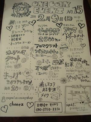 東大阪のカフェS