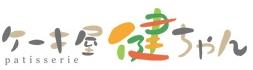 ロールケーキの通販や誕生日ケーキ【ケーキ屋健ちゃん】東大阪市